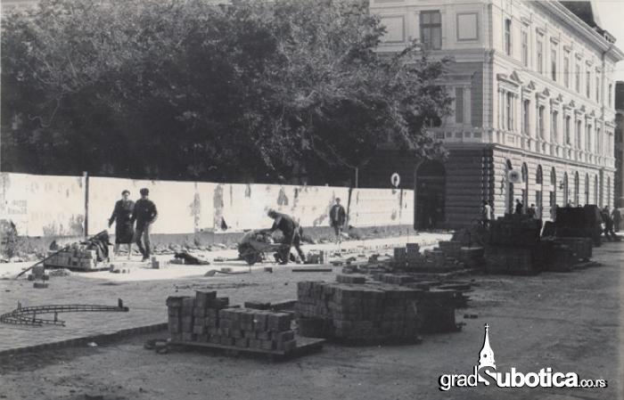 RK-Beograd-izgradnja