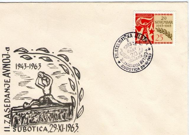 Filat-izlozba-Subotica-1963