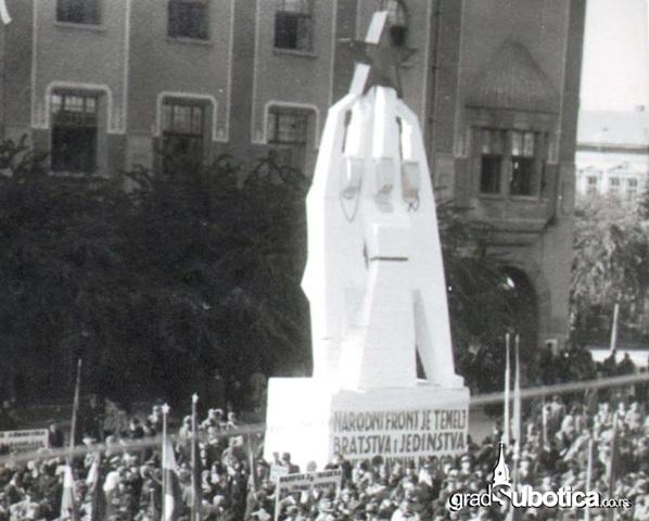 spomenik subotica aljmasi (3)