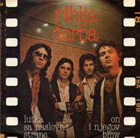 Singl_-_1978_-_Lutka_sa_naslovne_strane