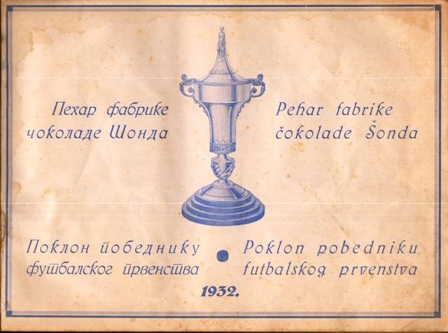 slicice fudbal (3)